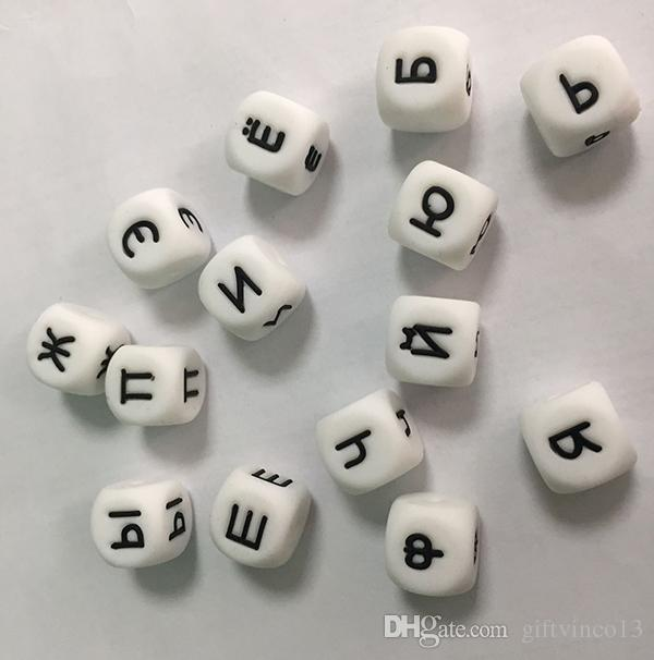 Silicone Russian Alphabet Letter Cube 33letters BPA Free Silicone Chewing Beads for DIY Teething Chew Jewelry Silicone Beads 12mm