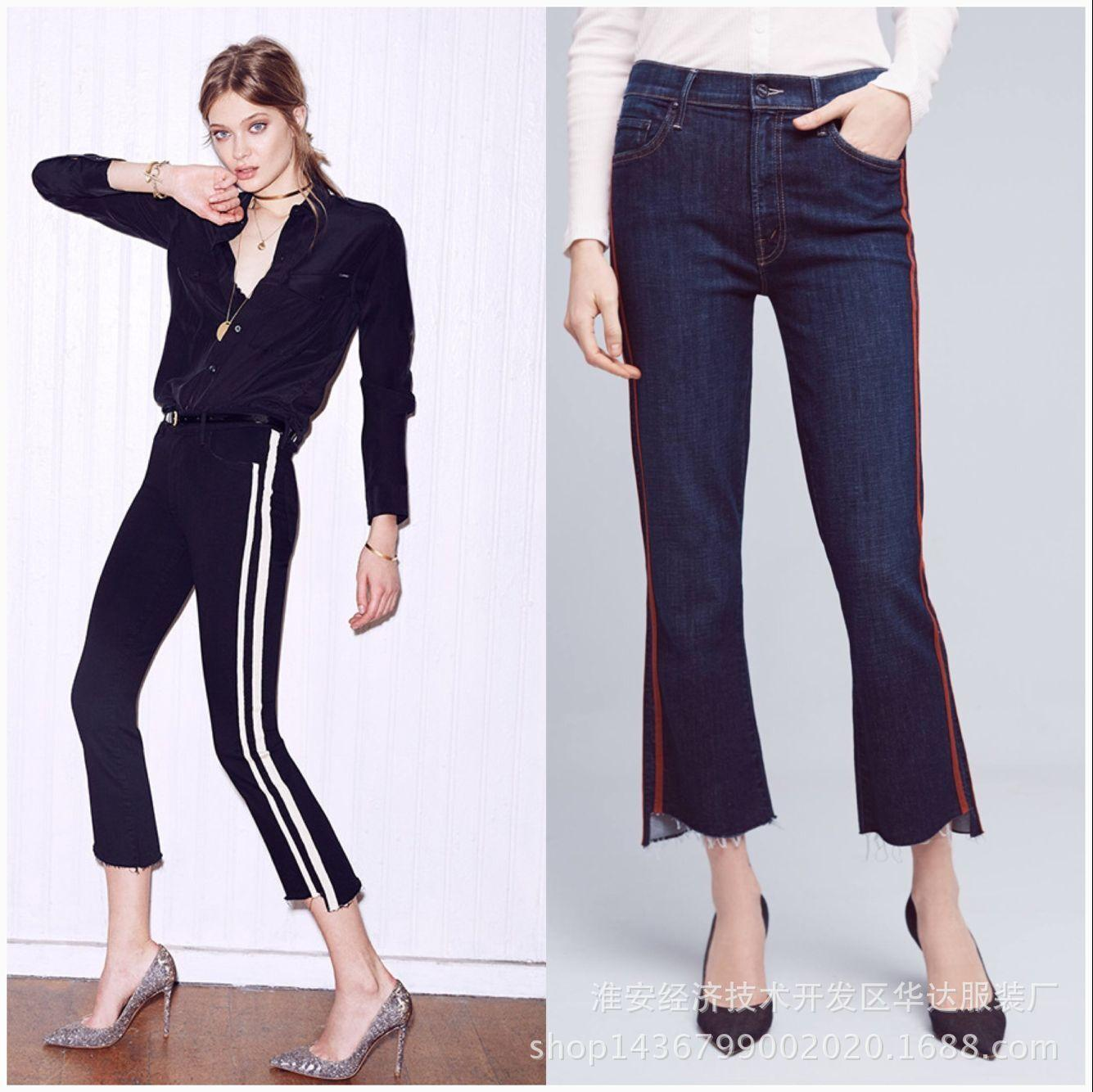 c1e31ee2d9301 2019 Wholesale High Waist Vintage Side Stripe Jeans Women Fashion Little  Flare Pants Mujer Irregular Horns Burr Fashion Skinny Jeans Femme 2017 From  ...