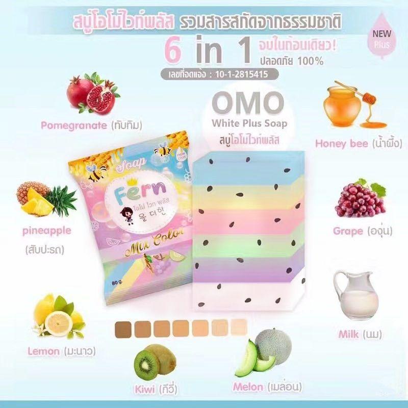 Brand New Arrivals OMO White Plus Soap Mix Color Plus Five Bleached White Skin 100% Gluta Rainbow Soap