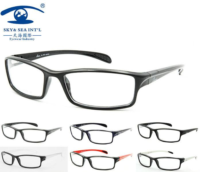 2018 Wholesale Men Accessories TR90 Frame 6 Base German Eyeglasses ...