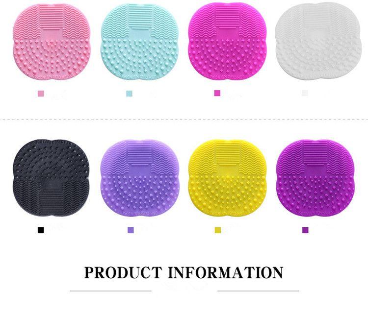 실리콘 브러시 클리닝 패드 전문 메이크업 브러쉬 클리너 세척 세정기 보드 화장품 청소 매트 패드