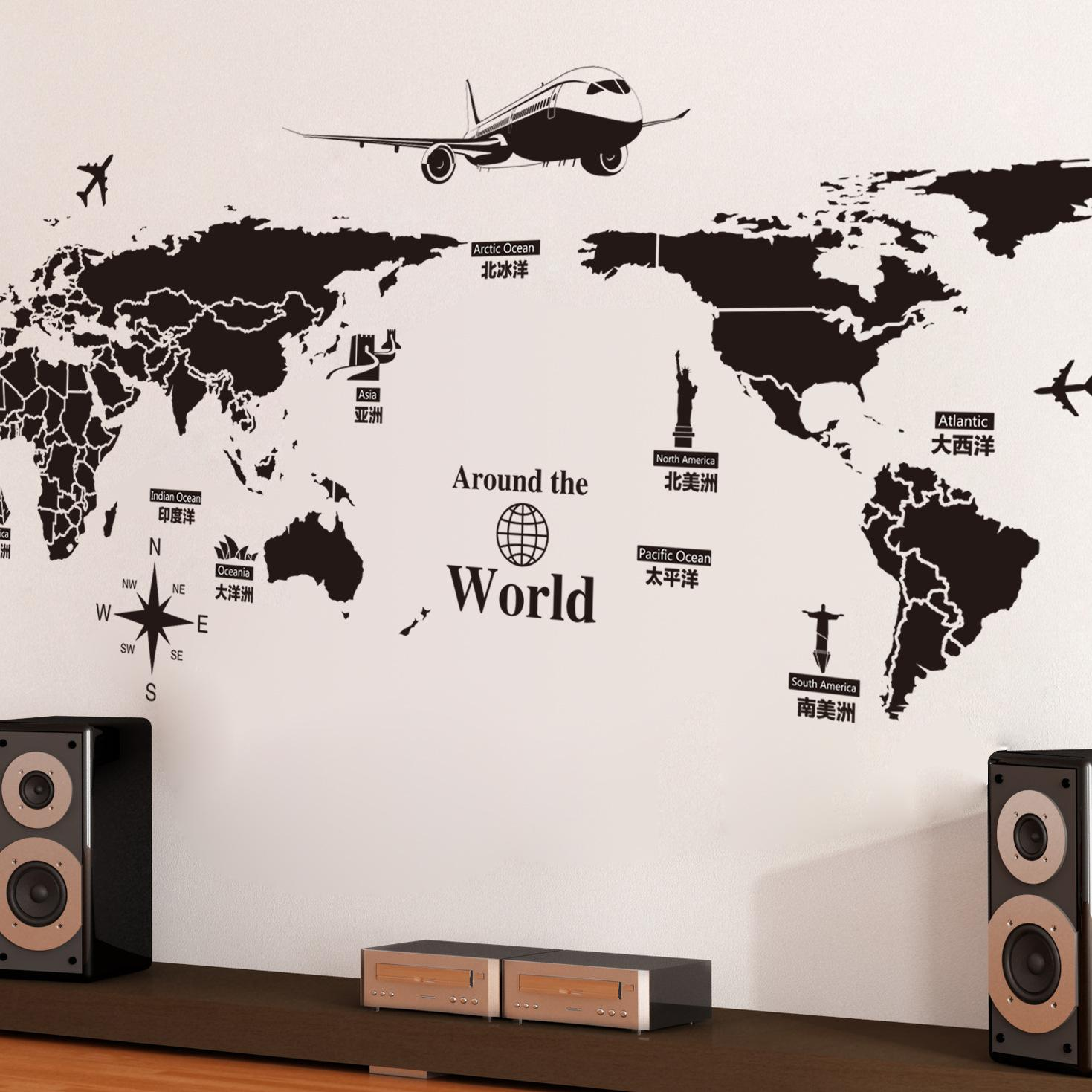 Wall sticker world map peenmedia removable wall stickers creative world tour world map monochromatic simple modern 6090 word wall gumiabroncs Choice Image