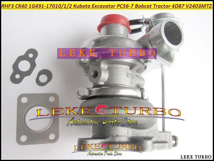 TURBO RHF3 CK40 VA410164 1G491-17011 1G491-17012 1G491-17010 Turbocharger For Kubota Excavator PC56-7 Bobcat Tractor 4D87 V2403-M-T-Z3B (5)