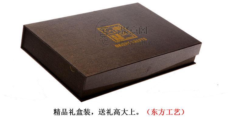Grande ciondolo da muro fan opera di Pechino Taoyuan tre fratelli giurati incontro di lavoro regalo regalo per gli affari esteri