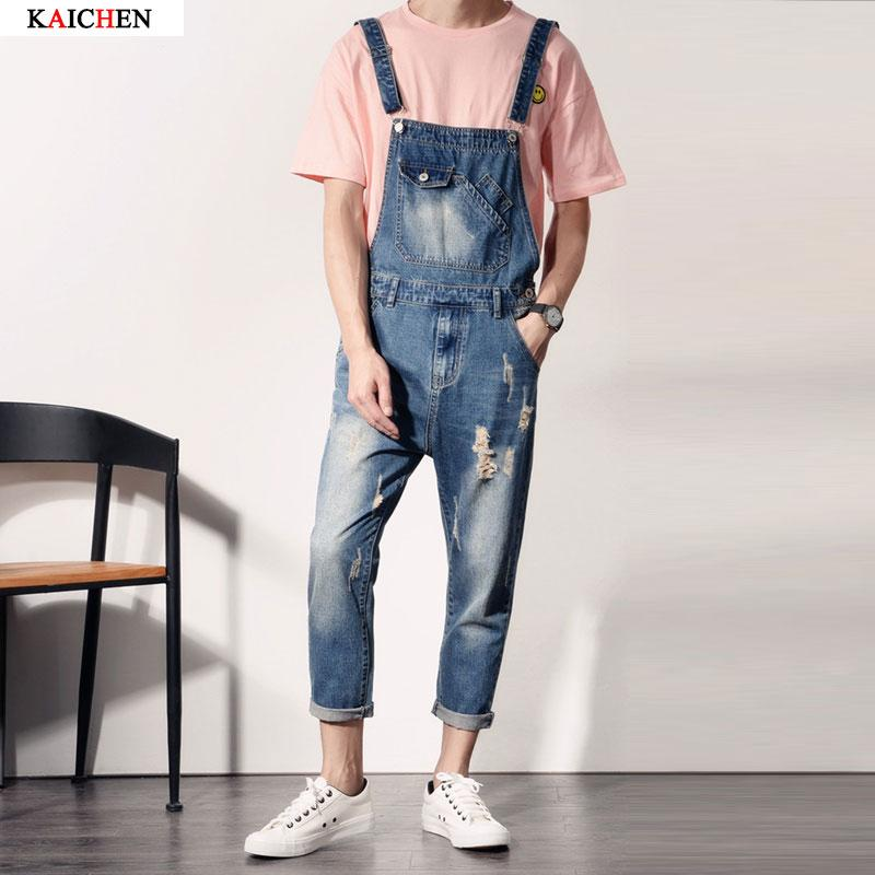 Pants Large Pocket Chinese Style Large Size Overalls Men Pants Hip Hop Streetwear