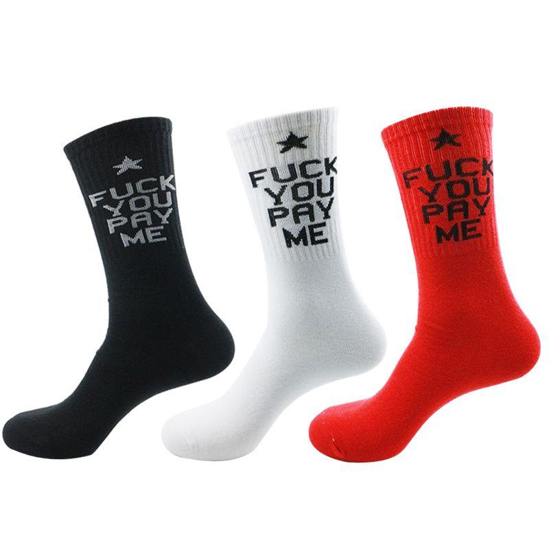 YENI Harajuku Gelgit Marka Uzun Çorap Erkekler IÇIN ÖDEME BANA Mektubu Kelime ErkeklerKadın Pamuk Sokak Kaykay Çorap Ücretsiz Kargo