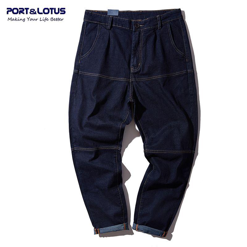 a4a8b437a9 Compre Al Por Mayor PORTLOTUS Ropa De Hombre De La Marca Baggy Jeans Hombres  Hip Hop Mens Harem Pantalones Casual Denim Pant Jeans Para Hombres YP008  5086 ...