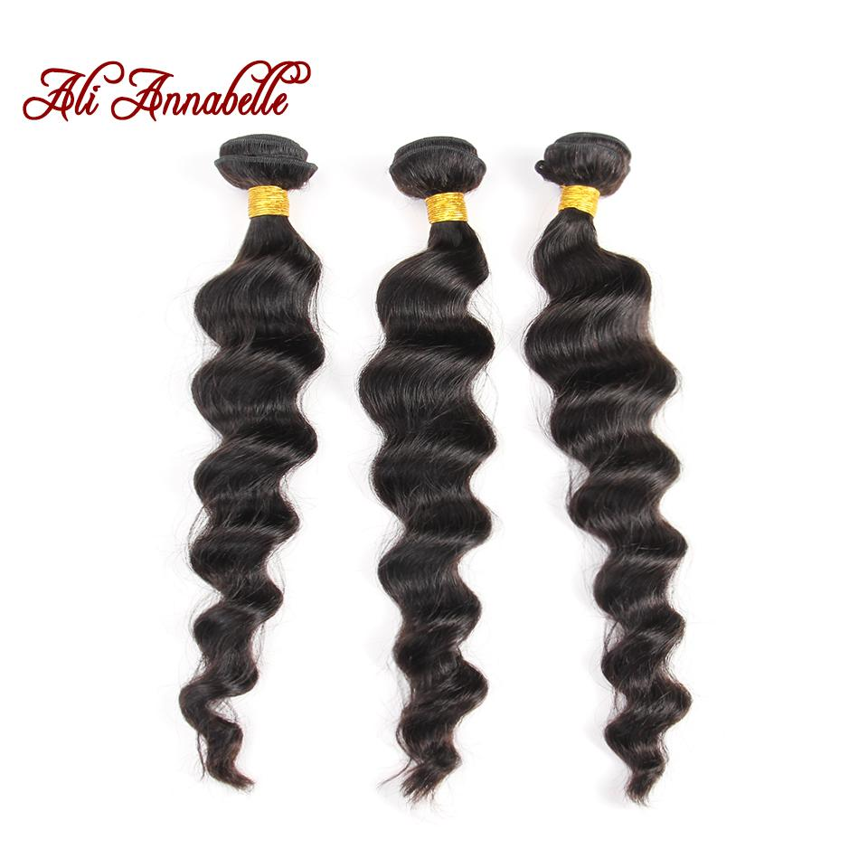 Wholesale Brazilian Hair 3 Bundles 8a Brazilian Loose Wave Virgin