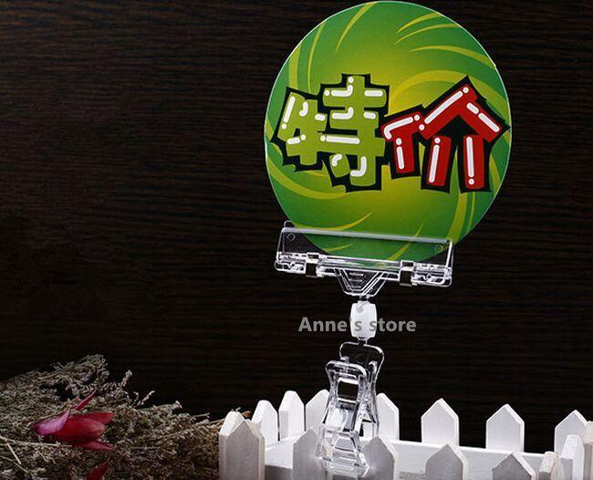 Wholesale supermarket POP clips advertising Promotion display sign holder pop price tag display racks holder