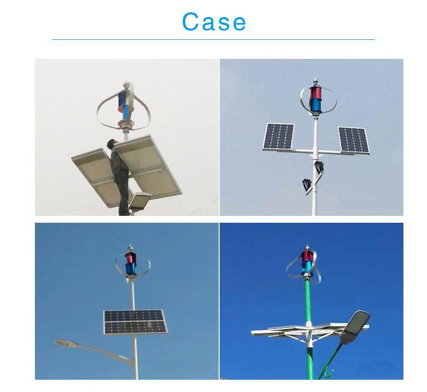 100w 100watts wind generator Max power 130w 3 phase ac 12v 24v vertical turbine