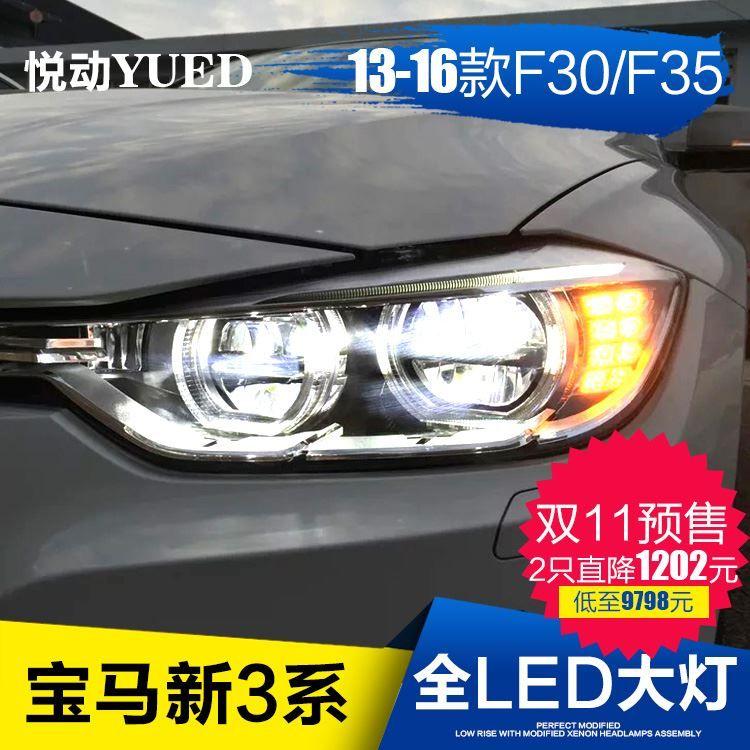 For Bmw 3 Series Headlight Assembly 316i 320i 328335 Full Led Angel Eye Aperture New 3 Series Headlights
