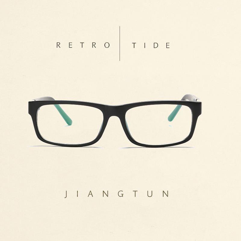 2018 Jiangtun Brand Designer Eyeglass Frame Unisex Plain Glass ...