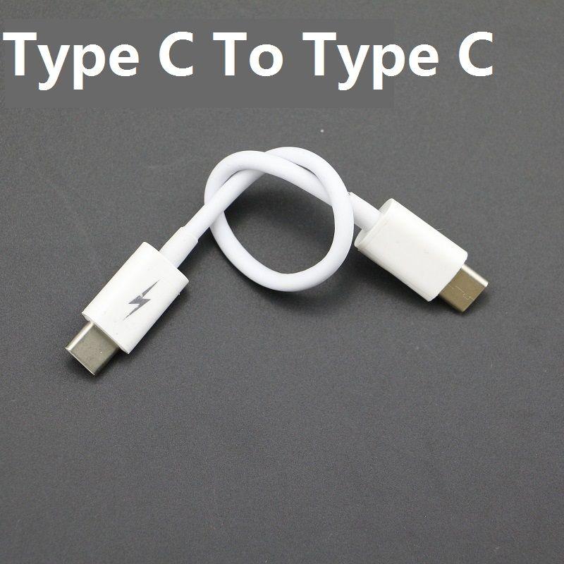 TPE Materail 18CM Art C, zum des C-Mannes zum männlichen Kabel ABS-Gehäuse-Weiß GB KUPFER / zu schreiben