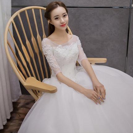 2017 Korean Wedding Dress Shoulder V Collar New Autumn Bride Wedding ...