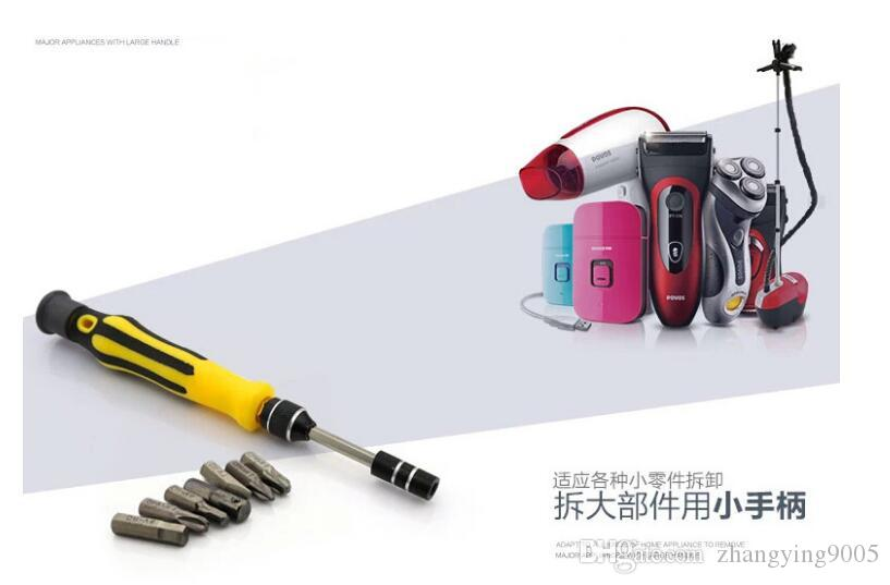 Screwdriver kit of High quality for dismounting electrical machine repairing factory sales professional multifunctional hand tool 70 in 1