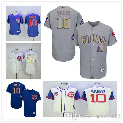 2017 2017 mens chicago cubs 10 ron santo jersey home white road bule grey creme flex