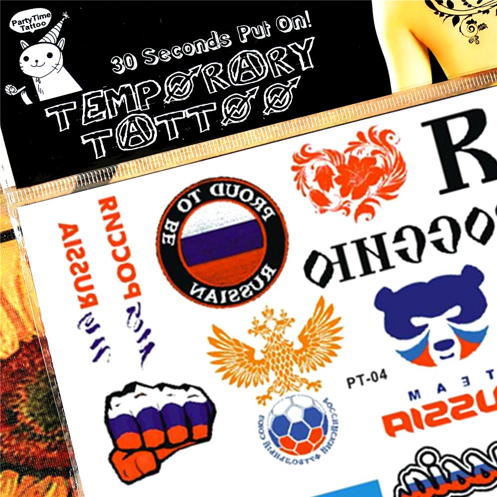 Satın Al Toptan Ben Aşk Rusya Bayrağı Futbol Hayranları Geçici Vücut