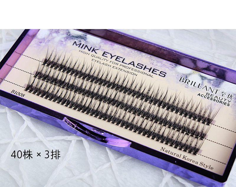 0.07mm Ultra Soft New Individuelle Nerz Wimpernverlängerung 120root Knot Free Cluster Wimpern Natürliches Makeup Tool