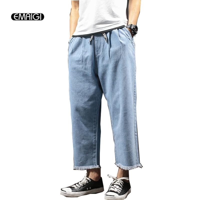 Wholesale Men Wide Leg Denim Pant Male Fashion Loose Harem Jeans Solid  Color Casual Jean Trousers Size 29 42 UK 2019 From Amandal ee3e64c012d4