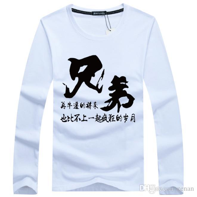 Freies Verschiffen Oansatz 5xl Baumwollmann-T-Shirt hohe qualty Basismänner Eignungt-shirts Baumwollt-shirts Sommer grundiert grundlegendes T-Shirt der Männer