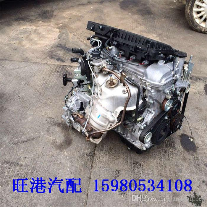 Mazda 3 Z6 Engine Parts – My Cars Pictures