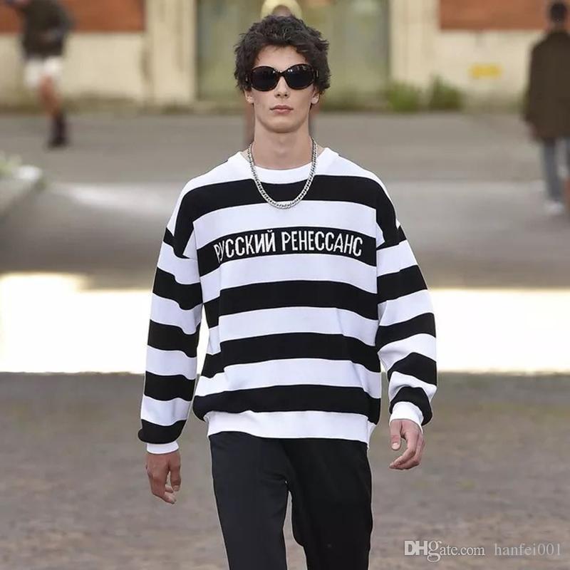 2019 17ss Gosha Rubchinskiy Pullover Sweaters Fashion Men Women