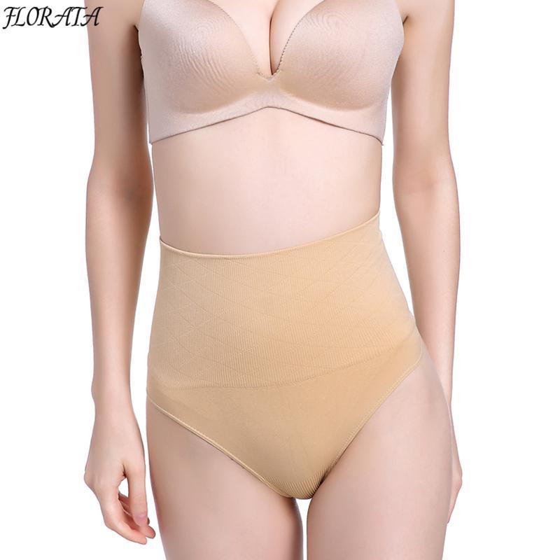 a8333cb98a Wholesale- High Waist Body Shaper Slimming Butt Lifter Panties Thong G  String Tummy Control Waist Underbust Shapewear Binder Trans Slim Butt Butt  Lifter ...