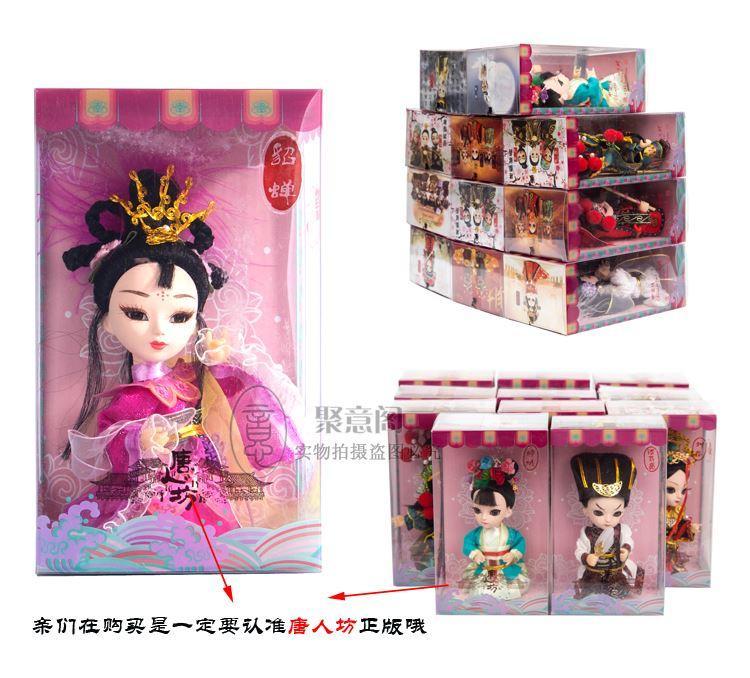 Regali di affari di vento cinese della bambola di seta di trasporto inviare agli stranieri gli ornamenti artigianali speciali della bambola bambola di Pechino