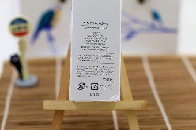 2017 고품질 JAPAN TAKAMI 스킨 필 모닝 업 딥 클렌징 모공 모공 30ml 송료 무료