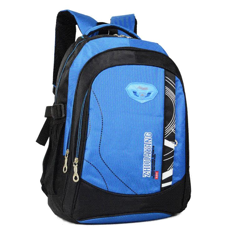 2016 Hot Sale Schoolbag Boys Girls Grades 1 3 6 Burden Waterproof Shoulder  Bag Korean Nylon Casual Women Backpack Travel Back Pack Cute Backpacks From  ... 2857457d84371