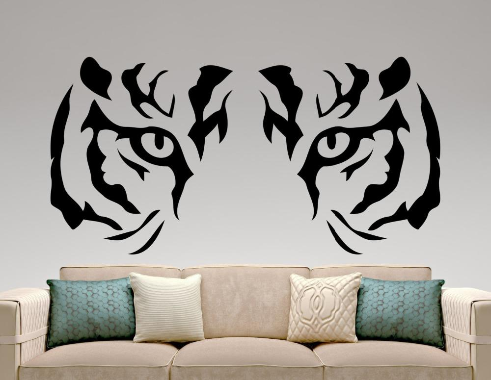 modern hunting style tiger wall decal animal predator wall stickers