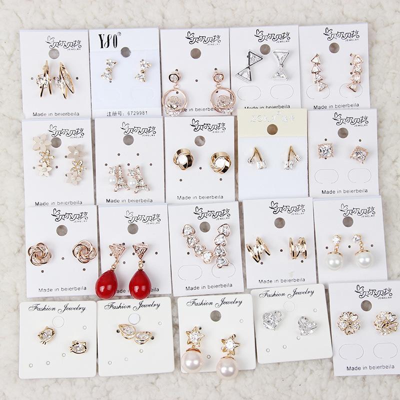 4xtyle: Korean Fashion Jewelry Wholesale 24
