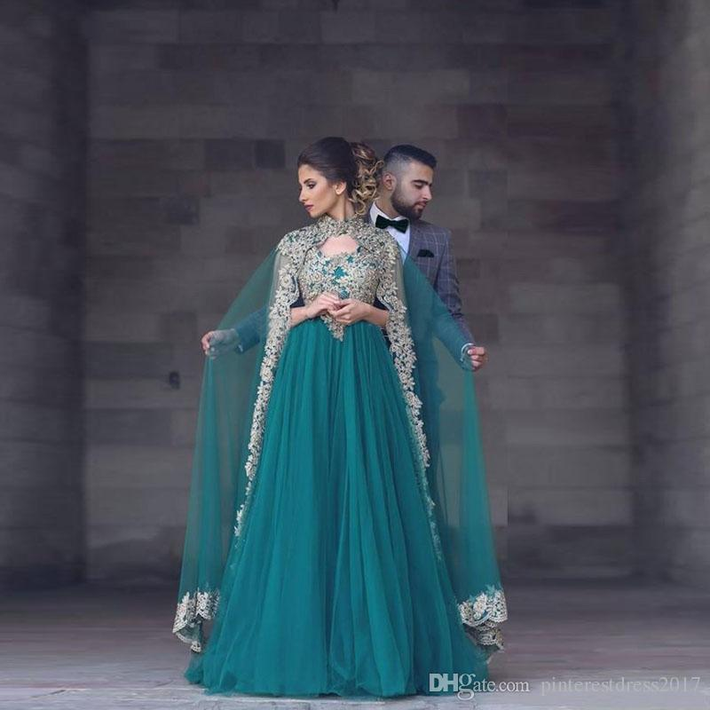 2017 Arabic Turquoise Prom Dress with Long Cape Gold Appliques Tulle Formal Evening Gowns Dubai Kaftan Dresses Robe soiree