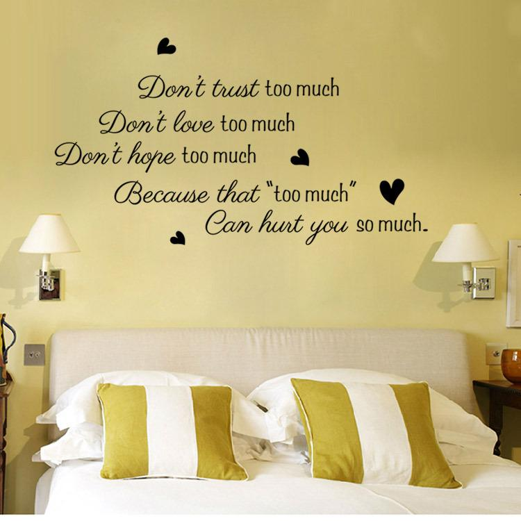 Aw9359 Don\'T Trust Too Much Quote Vinyl Wall Stickers Removable ...