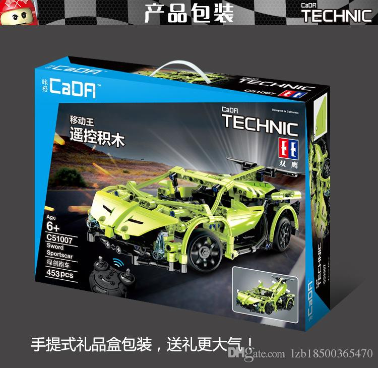 Double eagle click block remote control car green cool electric vehicles modeling engine cover multi site activities