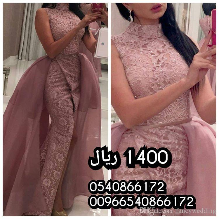 Blush Pink Lace 2017 Arabic Evening Dresses High Neck Beaded Mermaid Organza Prom Dresses Sexy Vintage Formal Party Gowns