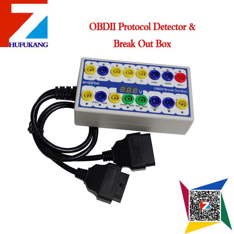 Wholesale- OBD2tool OBD2 Protocol Detector Break Out Box 2 in 1 OBD II  Break-out box protocol detector for key programming and chip tuning