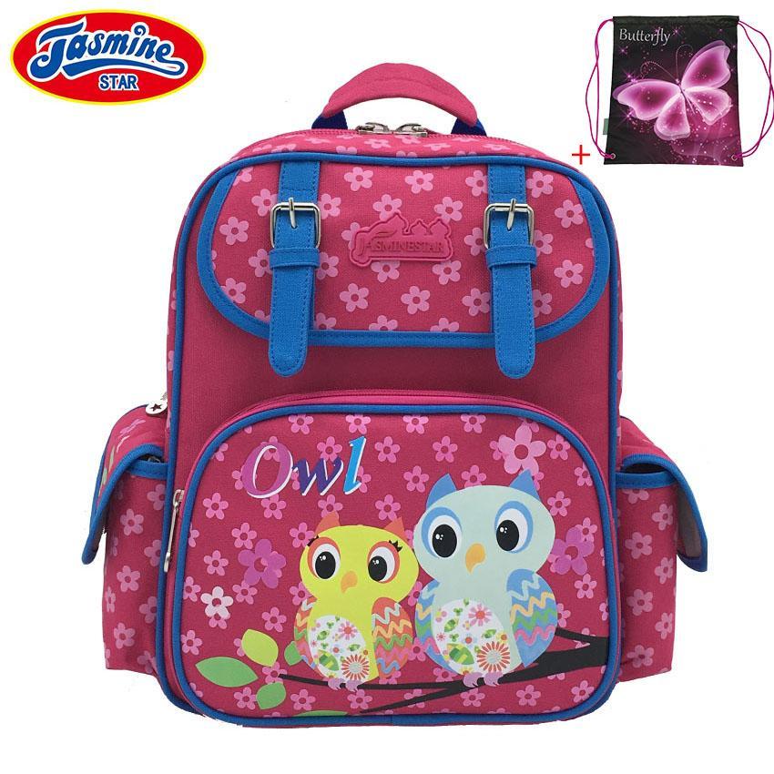b9c36ab7cd85 Jasminestar Children  S School Bags 2017 New Butterfly Cat Owl Anime Cartoon  Backpack Orthopedic School Bag For Boy Girl Backpack Kids Laptop Rucksack  Cool ...