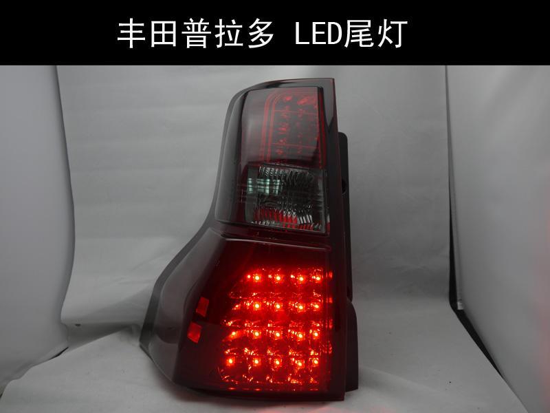 POUR TOYOTA Prado Prado Xiushan se consacre à l'utilisation de feux arrière à LED 09-13 feux arrière