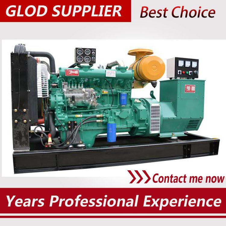 Diesel Generator For Sale >> 75kw Diesel Generator 90kva Generator Price Three Phase Brushless Alternator 100 Copper Factory Sale 50kw To 500kw Generator