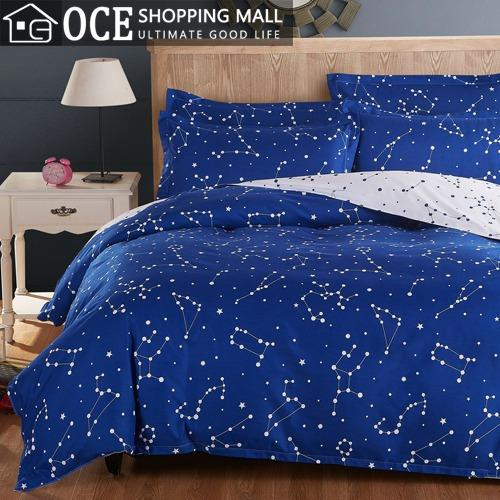 wholesale active printed galaxy bedding set king size stars duvet cover with bed sheetqueen twin king size bed duvet cover sets quilt - King Size Bed Sheets
