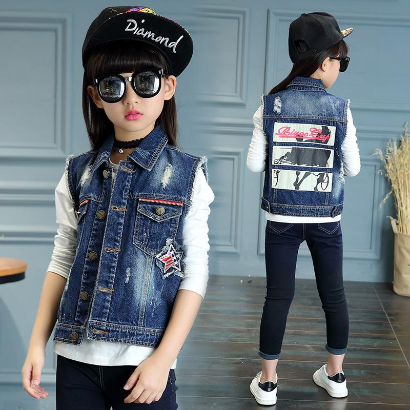 2019 2017 Kids Girl Autumn Fashion Jeans Five Star Stamp Denim Vest
