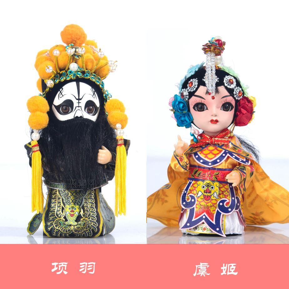 The Imperial Palace shipping mascot genuine Q version of Tang Fang Peking Opera Beijing silk doll doll gifts to go abroad