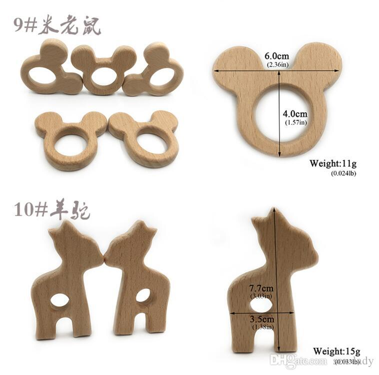 58 Designs Wooden Teethers Nature Baby Teething Toy Organic Eco-friendly Wood Teething Holder Nursing Baby Teether