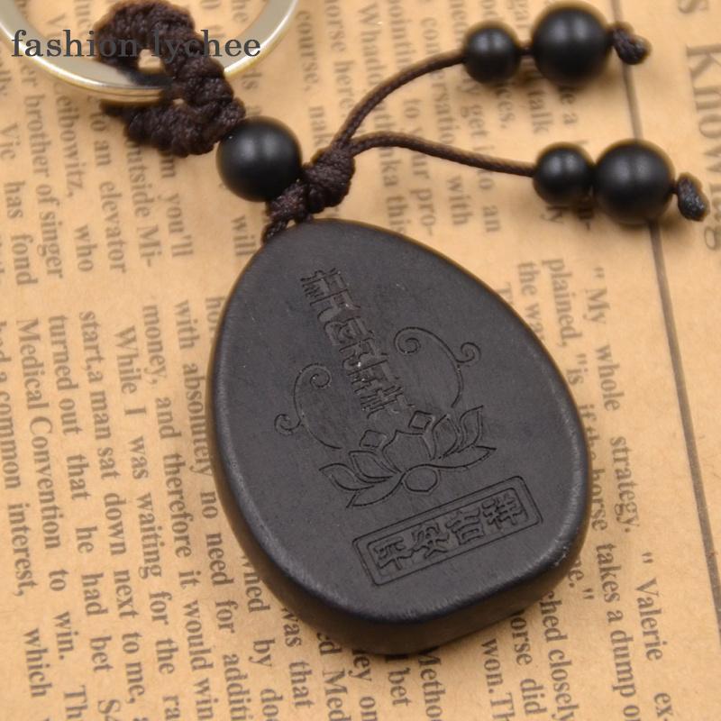 패션 열매 손으로 만든 새겨진 된 나무 부처님 성경 부적 키 장식품 매달려 자동차 키 체인 가방 교수형 펜 던 트 키 링