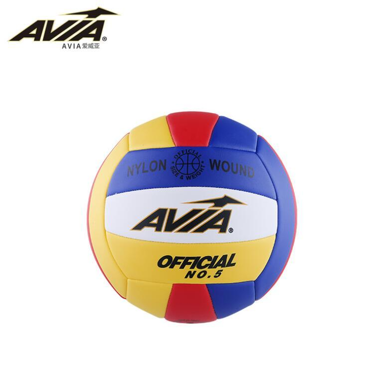 PU Beach Volleyball Professional Training Competition Ball Size5 International Standard Beach Handball Party Fun Sport Balls