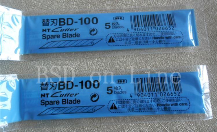 /Box Airlfa for Japan NT Cutter Spare Replacement BD-100 small art blade 9mm 30 degrees