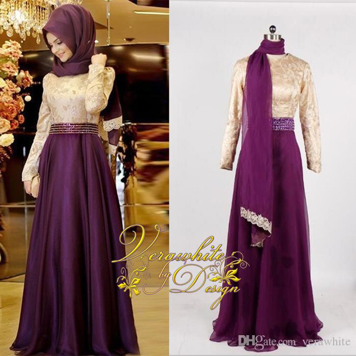 Latest Arabic Style Muslim Chiffon Evening Dresses 2017 A Line Jewel ...