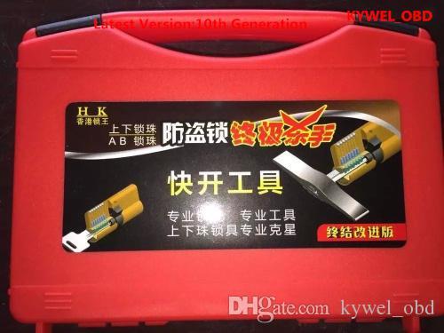 Hot Tinfoil tool HUK Original 10th tenth-generation Tinfoil tools,Tinfoil tools lock pick tool,locksmith tool