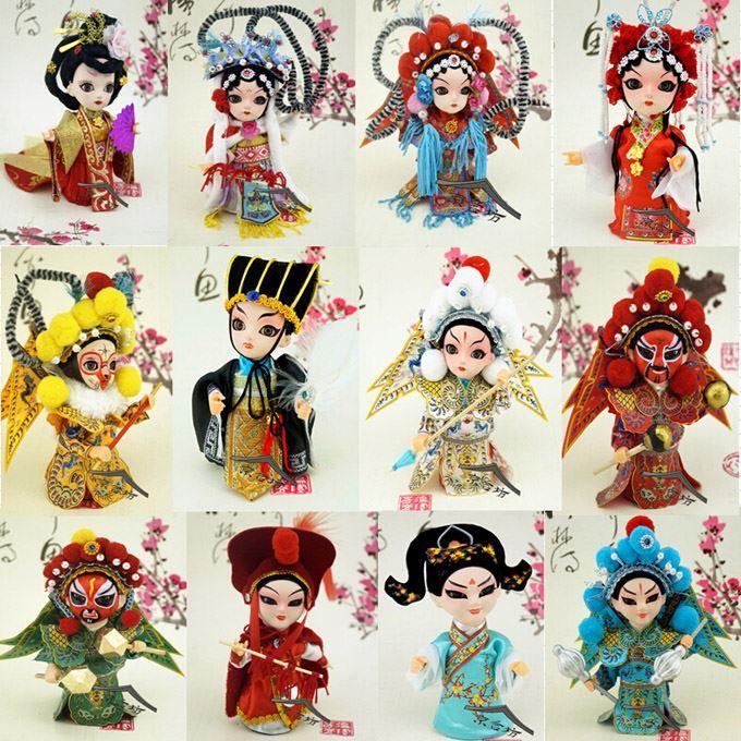 La versione di opera del Palazzo imperiale di Pechino della mascotte Q bambola bambola maschera cultura di persone Pechino all'estero regali